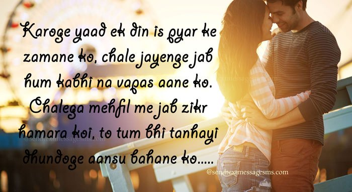 i love you messages for girlfriend hindi - photo #27