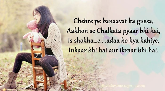 How to understand girl love you in hindi