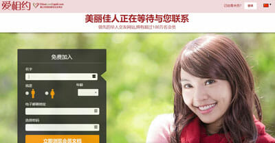 Most popular chinese dating website