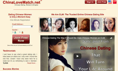 China Love Match